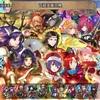 【FEH】召喚結果その325〜W超英雄召喚 2021.06編