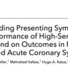 非ST上昇型心筋梗塞を疑う患者に対する高感度トロポニンTの効能。特に主訴別での検討。