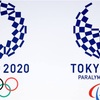 東京2020 52項目の簡素化