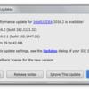 共有ライブラリを管理するために Sonatype の Nexus Repository Manager OSS を使用する ( 番外編 )( IntelliJ IDEA を 2016.2 → 2016.2.1 へバージョンアップ )