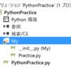C#erがPythonを勉強したので、違いについて比較しながら述べてみる その2 名前空間、クラス