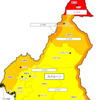 【危険情報】カメルーンの危険情報【一部地域の危険レベル引き上げ】