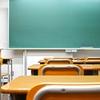 黒板vsホワイトボード 学校は黒板の方が良い理由