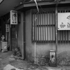 Yokosuka Street Snap #7