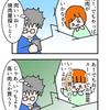 【4コマ】晩御飯を決められない夫婦