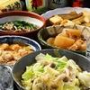 【オススメ5店】西宮・芦屋・宝塚(兵庫)にあるおばんざいが人気のお店