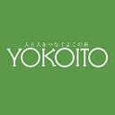 YOKOITOブログ