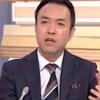 玉川徹氏、日韓関係の悪化に「喜んでいるのはネトウヨだけ」→日本に選択肢はなかった