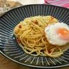 簡単!!目玉焼きのせペペロンチーノ(スパゲティ・ポヴェレッロ)の作り方/レシピ