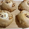 【ちびネルが行く!!】ヨーネルパンが会社に来た!