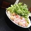 ジビエ鍋が食べれる老舗 三重県 鹿の湯ホテル