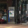道の駅スタンプラリー