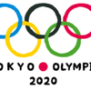 NEWS23 五輪開催までいよいよ3年。変わりゆく東京の風景、特に重要なのは…