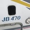 バンテック JB470のレストア日記❗️【6】トイレ編③