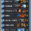 和訳:[S22 #1 Legend] World First Legend Patron (70% winrate)