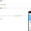 「page speed insights」です。