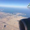 緑のカタール・AL MAHA航空