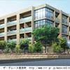 【岡山】東山電停徒歩4分 ザ・グレース徳吉町2018年2月完成