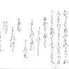 歌で思いを伝えます。 ~『浦島太郎』その12~
