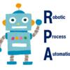 プログラミングができなくてもRPA(ロボット構築)はできるのか?