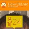 今日の顔年齢測定 65日目