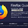 FireFox Ver.62でツリー型タブを使えるようにする設定2018/10/07