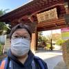 護国寺惣門を見学。