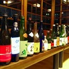 興味のない日本酒会 レポート(その1)
