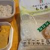 ダイエット強化月間、もち麦ごはん始めました。