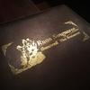 ルアン・ソンナリーで夕食! Ruan Songnaree Thai Restaurant