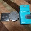 Amazon Echo dot  がやってきた
