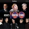 【コラム#006】Forbes「アジアのデジタルスター100人」〜 日本人は6人(組)選出、これまで弾き語りしたアーチストは?