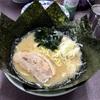 金沢区六浦東の「松平 六浦店」でラーメンのり増し、半チャーハン