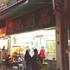 香港 超おすすめ!安くておいしいお粥専門店!【忠記粥品 Zhong Kee】(上環)
