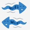 家にひきこもるにも WiFi がショボすぎて・・