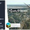 【独自セール】WorldComposer 地図の航空写真をコピーして立体的な地形を自動生成するエディタが50%OFF