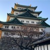 年頭のご挨拶と名古屋コテコテ観光と味噌カツとコメダ珈琲のモーニング