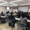 2019産カン養成講座札幌教室、スタート!!