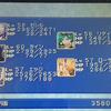 【レトロゲームファイナルファンタジー4プレイ日記その22】ついに2週目突入!駆け足で進めてレア装備集めします(^_^)