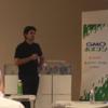 GCPUG in Osaka #8【GCP】〜 Google TPU Day 〜