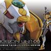 【6/20発売予定】RG零号機発売! 汎用ヒト型決戦兵器 人造人間エヴァンゲリオン試作零号機