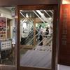 JR只見線復興支援「うたごえ列車」新宿ともしび のイベントに参加しました。会津は素晴らしいところですね!。福島の「福島市古関裕而記念館」も見学しました。記念館、うたごえ列車、バスで、「高原列車は行く」(古関裕而作曲) を、何回もナンカイモ皆んなで高らかに歌いました。