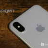 【iPhone Xケース】薄さ0.4mm 重さ5gの超軽量薄型ケース「SpigenエアースキンiPhone X」レビュー