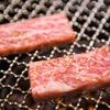 焼肉トラジ初!特急レーンでの肉パレードが見れる舞浜・イクスピアリ店