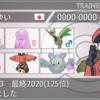 【剣盾S14】夢追い受けループ!【最高2103/最終2020-125位】
