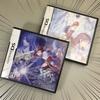 イース DS & イースII DS