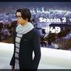 【Sims4】#49 Del Sol Valleyの不動産王【Season 2】