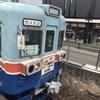 鉄道攻略鹿児島熊本福岡編 後編