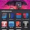 ウィズダム英和・和英辞典2アプリが1000円に値下げ!3日間限定。急げ!