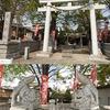 雑司ヶ谷散歩 大鳥神社